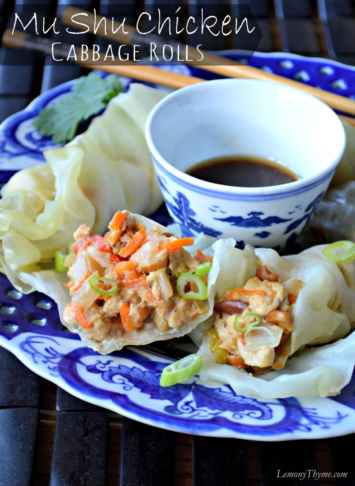 Mu Shu Chicken Cabbage Rolls | LemonyThyme.com Lemony Thyme